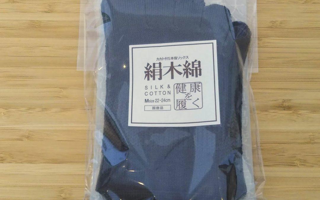 【販売商品】冷え取りソックス 絹木綿